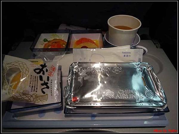 南九州Day5-7機場081.jpg