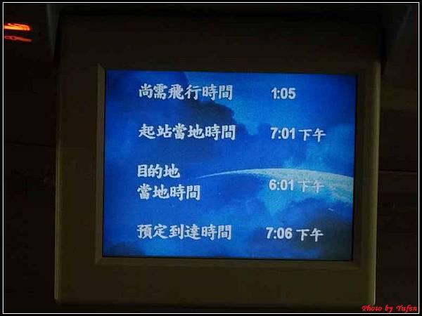 南九州Day5-7機場093.jpg