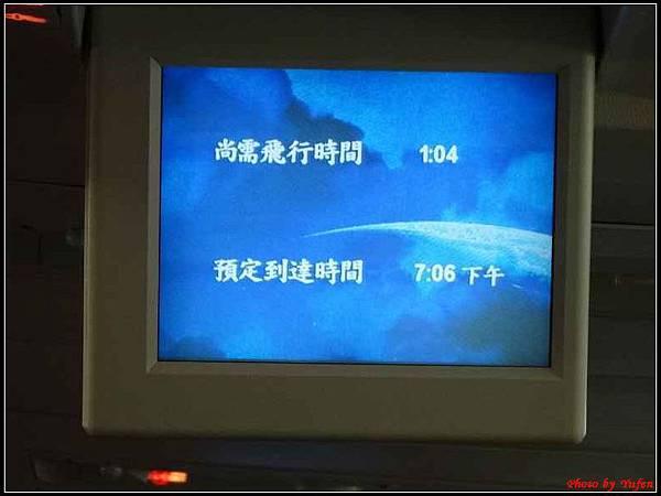 南九州Day5-7機場094.jpg