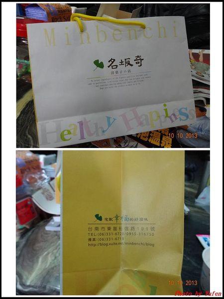 台南-洋菓子の店.名坂奇01.jpg