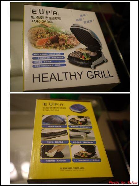 低脂健康煎烤器01.jpg