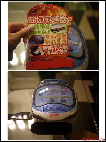 低脂健康煎烤器02.jpg