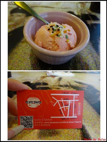 新竹-貓王美式餐廳20.jpg