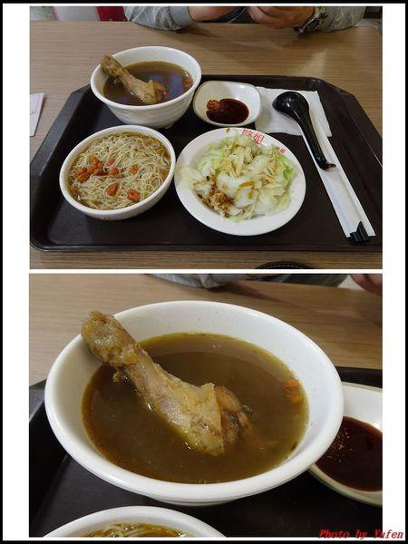 新竹-駱姐正雞酒02.jpg