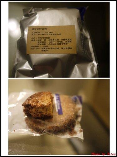 達利-布列塔尼酥餅&自製布列塔尼酥餅02.jpg