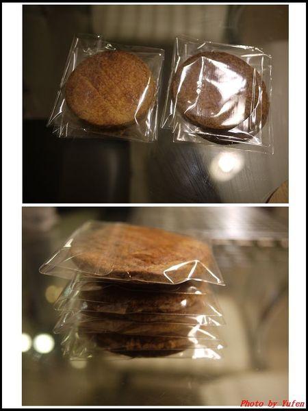 達利-布列塔尼酥餅&自製布列塔尼酥餅08.jpg