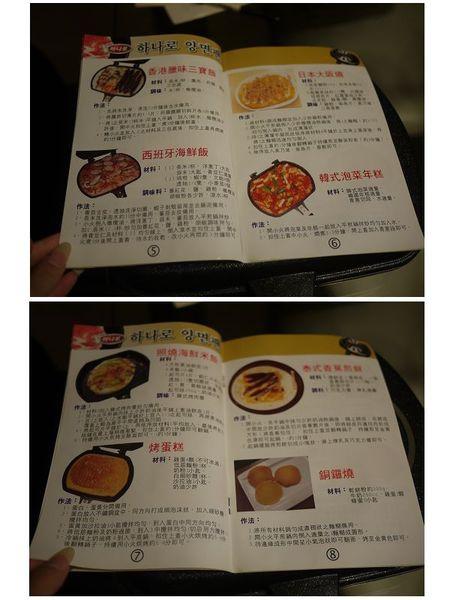韓國大理石不沾煎烤鍋-帕尼尼02.jpg