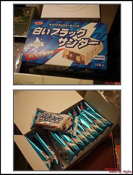 雷神巧克力03.jpg