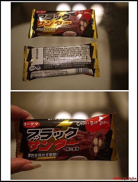 雷神巧克力01.jpg