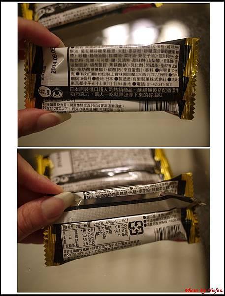 雷神巧克力02.jpg