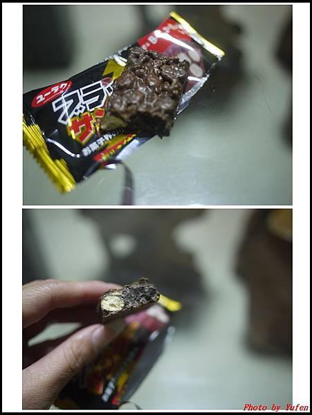 雷神大巧克力02.jpg