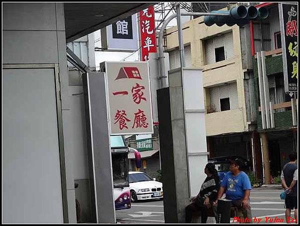 台東-一家餐廳001.jpg
