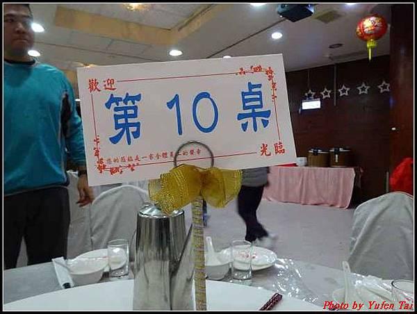 台東-一家餐廳004.jpg