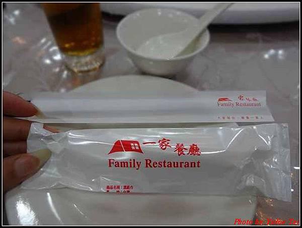 台東-一家餐廳005.jpg