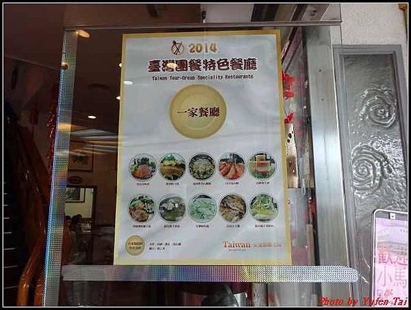 台東-一家餐廳027.jpg