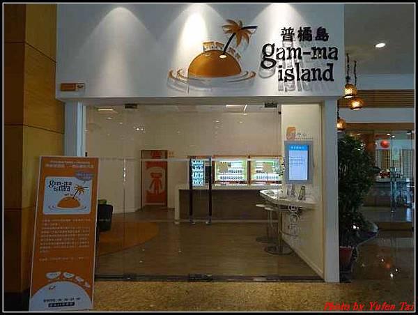 美崙大飯店午餐040.jpg