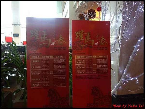 美崙大飯店午餐051.jpg