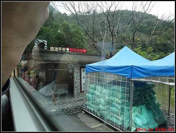 太魯閣國家公園之旅047.jpg