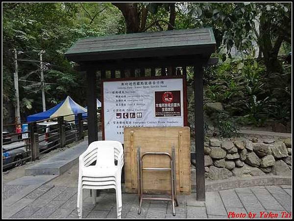 太魯閣國家公園之旅097.jpg
