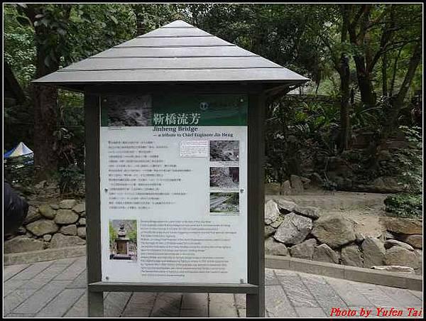 太魯閣國家公園之旅098.jpg