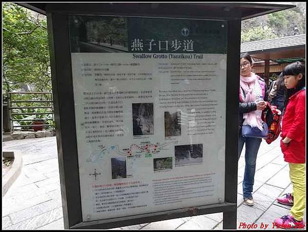 太魯閣國家公園之旅100.jpg