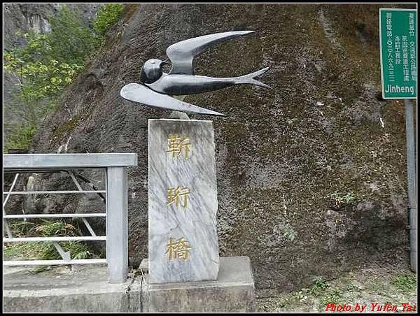 太魯閣國家公園之旅102.jpg