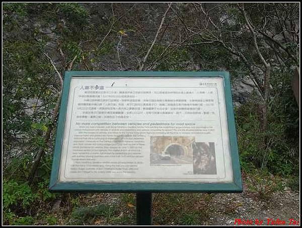 太魯閣國家公園之旅133.jpg