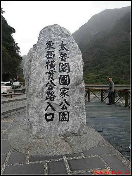 太魯閣國家公園之旅161.jpg