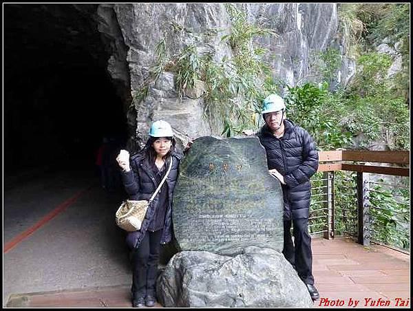 太魯閣國家公園之旅168.jpg