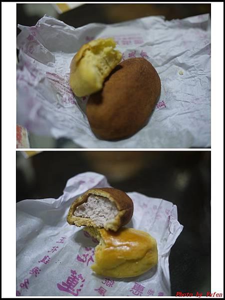 花蓮芋-薯05.jpg