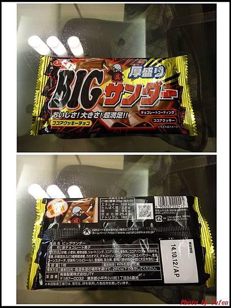 大雷神巧克力01.jpg