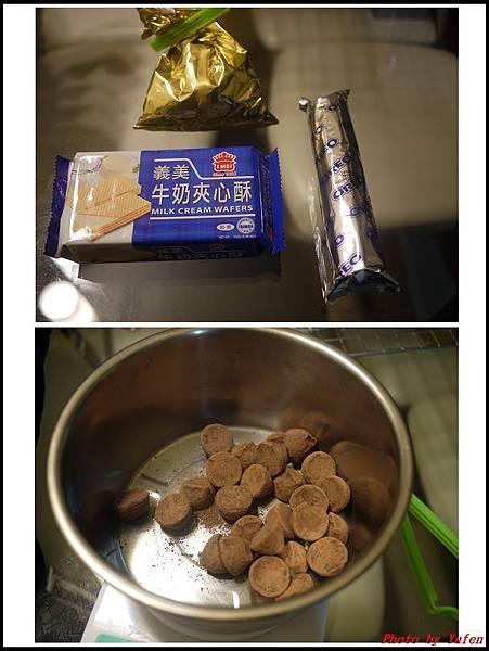 自製雷神巧克力01.jpg