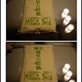 福星六倍奶01.jpg