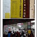 金峰魯肉飯03.jpg