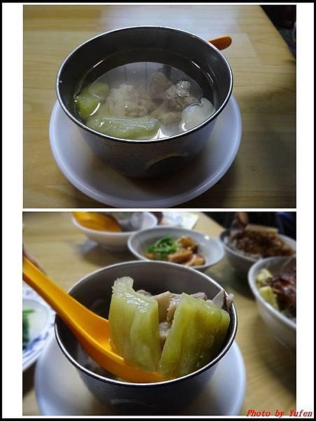 金峰魯肉飯04.jpg