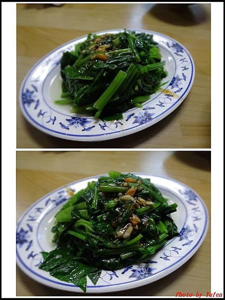 金峰魯肉飯05.jpg