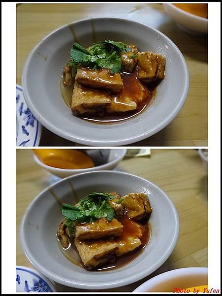 金峰魯肉飯07.jpg