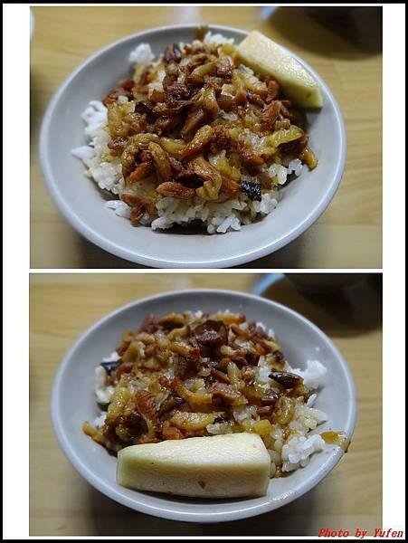 金峰魯肉飯09.jpg