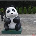 1600熊貓世界之旅001.jpg