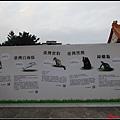 1600熊貓世界之旅002.jpg