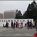 1600熊貓世界之旅003.jpg