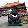 1600熊貓世界之旅006.jpg