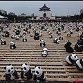 1600熊貓世界之旅009.jpg