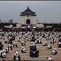 1600熊貓世界之旅012.jpg