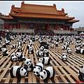 1600熊貓世界之旅030.jpg