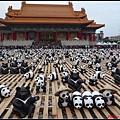 1600熊貓世界之旅040.jpg