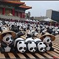 1600熊貓世界之旅043.jpg