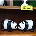 1600熊貓世界之旅047.jpg