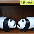 1600熊貓世界之旅048.jpg