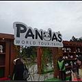 1600熊貓世界之旅052.jpg